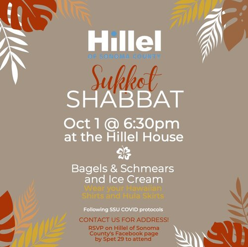 The flyer for the Sukkot Shabbat event on Oct. 1 at 6:30pm at the Hillel House featuring fall colors and leaves