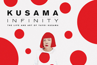 movie poster for Kusama Infinity