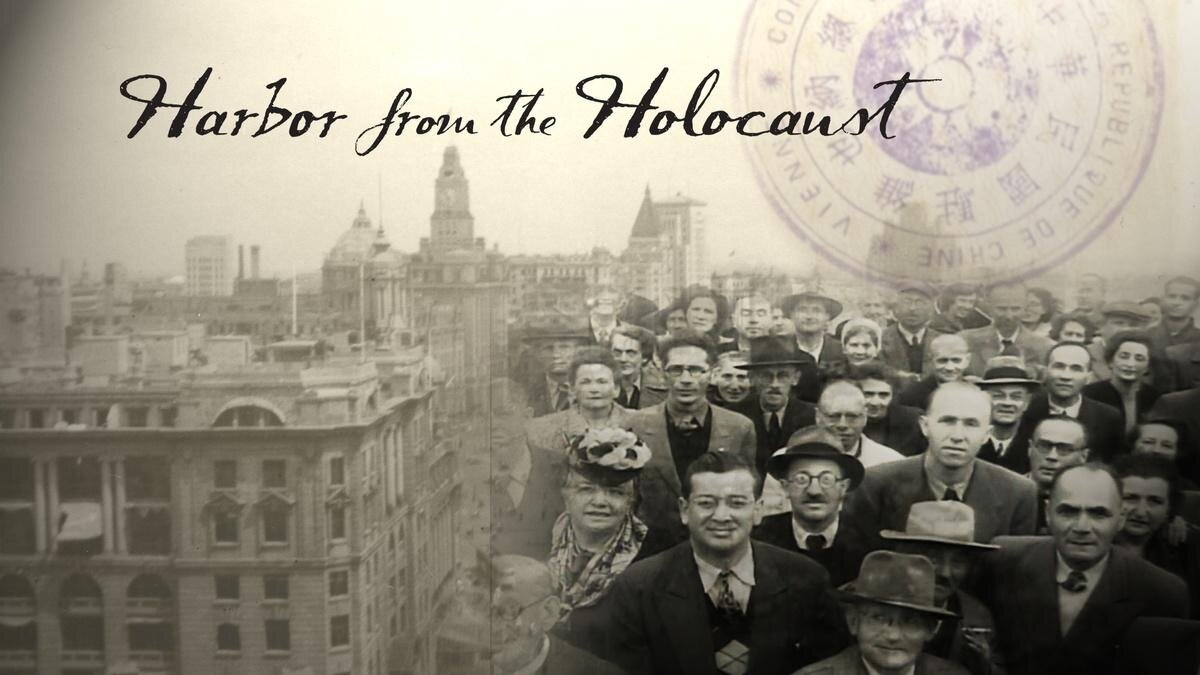 The words 'Harbor from the Holocaust' in a script font above sepia images of a crowd of formally-dressed people and buildings